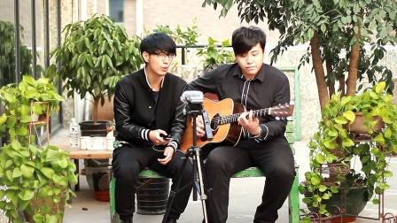 吉他弹唱 孙悟空(郝浩涵和许峰)