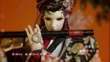 霹雳侠影之轰霆剑海录 第二片尾曲【痴情难忘】