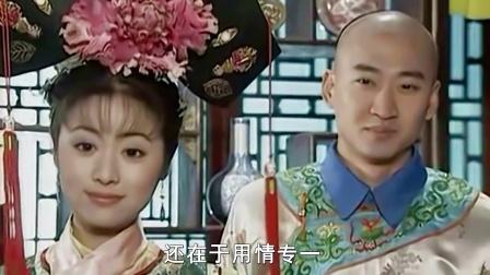 狂霸酷炫拽巨制《霸道总裁成长记》 96