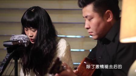 吉他弹唱 阴天(郝浩涵和周韵)