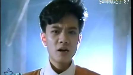 青年电影馆133:五首次著名香港乐队歌