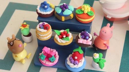 粉红猪小妹玩具系列小视频 2016 佩佩猪烘培教室之美味巧克力棒蛋糕 巧克力棒蛋糕