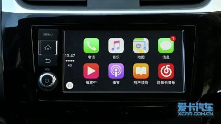 【全车功能展示】 日产轩逸 CarPlay系统展示—爱卡汽车