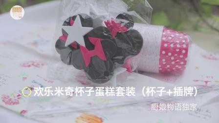「厨娘物语」国庆大上新
