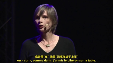 【法语中字】《婴儿是如何学说话的》@阿尔法小分队