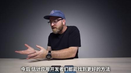 "【Unbox Therapy】除了 iPhone X ,这几个手机也有""刘海"""