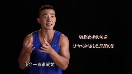 刘畊宏带小泡芙看夕阳,夕阳西下的亲吻超有爱,好想要这样浪漫的爸爸!