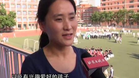 首都经济报道20180524千名学生同跳一支舞 北京市15万中小学生开展社团活动提升综合素质 高清