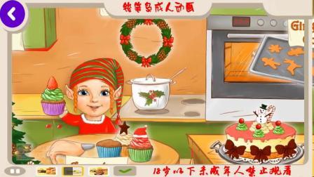 圣诞老人克劳斯圣诞厨房-圣诞蛋糕-蛋糕蛋糕,芝士蛋糕和姜饼