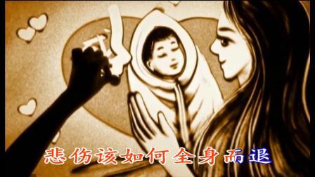 拥抱你离去★★★丘尚燃