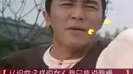 屌丝的愿望-自由的活【风行天下配音组】