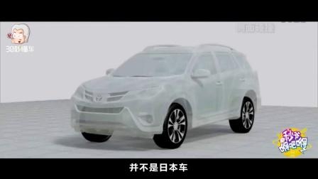 皮薄 车轻 一撞就碎 声讨这些害死中国人的日本车却发现了另一个真相