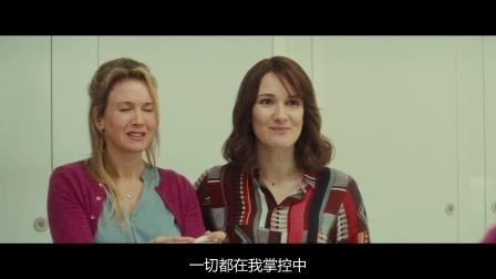 """《单身日记:好孕来袭》""""初心不变""""特辑"""
