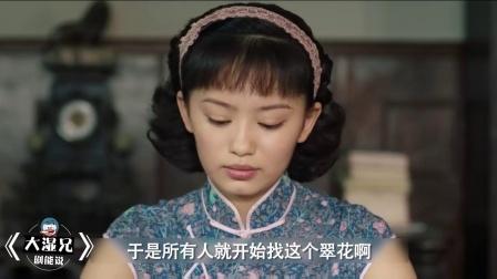 破晓陈小春初恋女友大起底 16