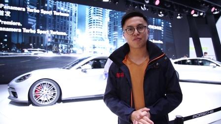 新车评网2017年上海车展特别报道--保时捷panamera sport turismo.mp4