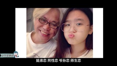 《这不是剧透》112期:闫妮素颜飚戏 实力收编小鲜肉