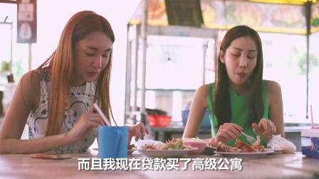 Hi走啦 第一季 一部泰国人妖纪录片 绝对会你对人妖的认知