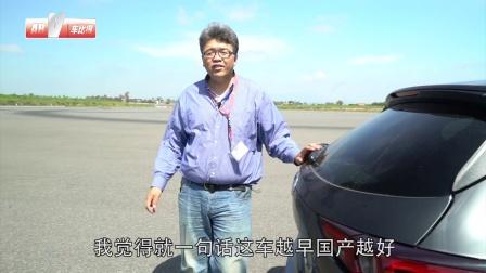 车比得 产品力强,调校有特点,评测马自达全新CX-5