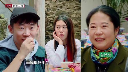 杨迪见母亲狂拆台 生活相对论