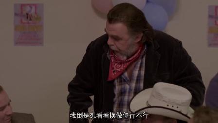 《乡村医生》 音乐节欢乐共舞 潇洒帅气迷倒众人