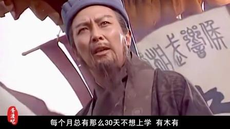 胥渡吧史诗级恶搞配音《开学风云》:众星云集,吐槽开学!!!