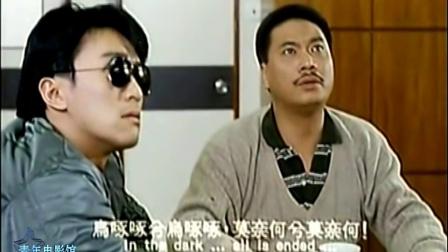 青年电影馆46:十位金牌男配角(上)