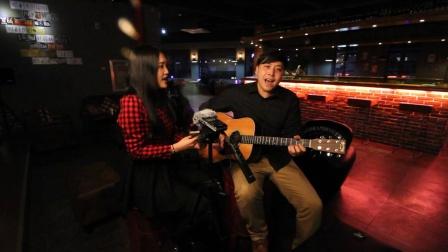 吉他弹唱 私奔到月球(郝浩涵和贾鲁艺)