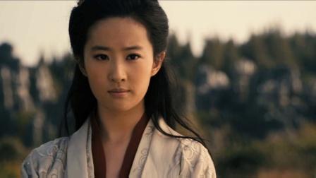 白幽灵传奇之绝命逃亡 刘亦菲仙女造型讲英文?