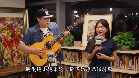 """吉他弹唱 气球(本期搭档:""""巨肺口哨姐""""---陈晨)"""