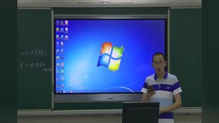 信息技术与学科深度融合之手機同屏技术在课堂教学中的应用操作讲解-柯勇