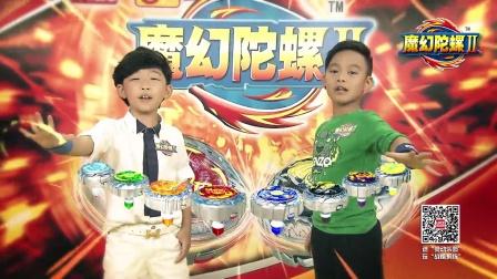 魔幻陀螺 第二季 灵动魔幻陀螺2-酷炫5s视频(陀螺!帅!)