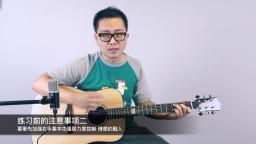 【玄武吉他教室】《天空之城》改编版指弹吉他教学
