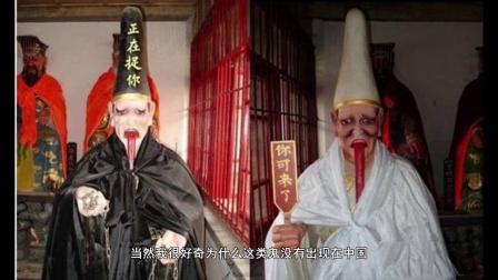 表蛋疼 2017 吓破胆 实拍外国版本的黑白无常招魂鬼 03