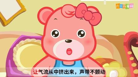 汉语拼音s