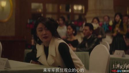 上海女子图鉴 12 海燕电话缓解紧张,不知严冰选择跳槽
