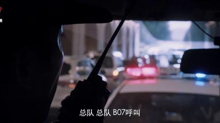 《白夜追凶》【潘粤明CUT】32 关宏峰隧道中恐惧症发作 弃车逃跑失败