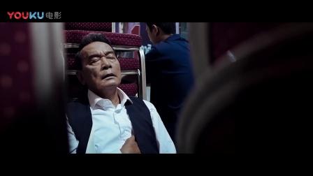 《杀破狼·贪狼》郑汉守尽职尽责 帮助转移患病市长