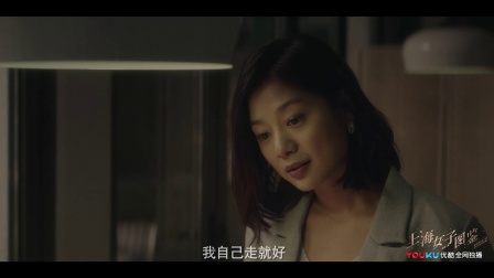 上海女子图鉴 13 白强宴请海燕,求婚之余规划婚房