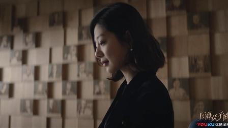 上海女子图鉴 14 Jason难以接受,海燕相劝保存回忆