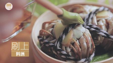 「厨娘物语」大闸蟹的2+1种有爱吃法