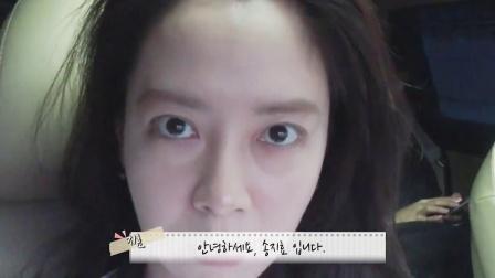 个人真人秀节目《I Am Jyo Unnie》第一集