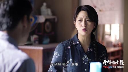 爱情的边疆 35 预告 文艺秋怀孕,文文要当姐姐不开心