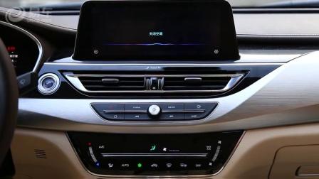 长安in-call-智能行车系统-语音控制空调
