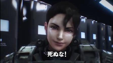 日美合作科幻外传《星河战队:入侵》日本版剧场预告片