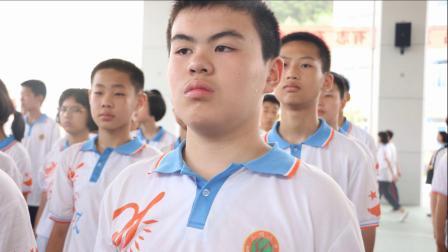 三明市示范性综合实践基地第32期学生实训剪影