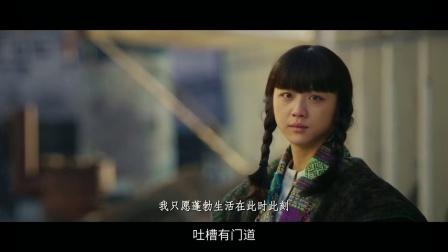 电影公嗨课国庆特别版:《黄金时代》独家片段解析