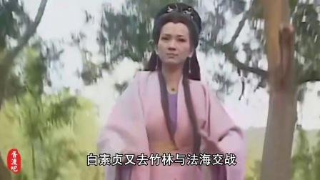 """胥渡吧:""""官三代""""白素贞的身世之谜胥渡吧"""