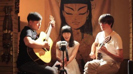 吉他弹唱 写一首歌(本期搭档:周韵、本杰明)