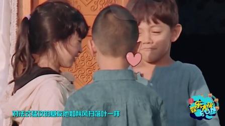 娱乐大锅FUN 2015 天生段子手 综艺节目频出金句谁是抢戏王 150908