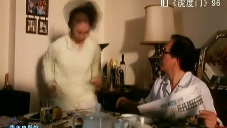青年电影馆95:十部电影人传记电影